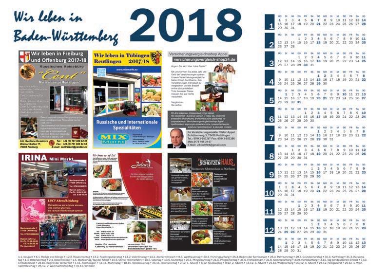 Wir leben in Baden-Wurttemberg - новый календарь 2018