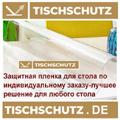 Tischschutz.de On-line Schop
