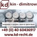 kin · dimitrow Rechtsanwälte
