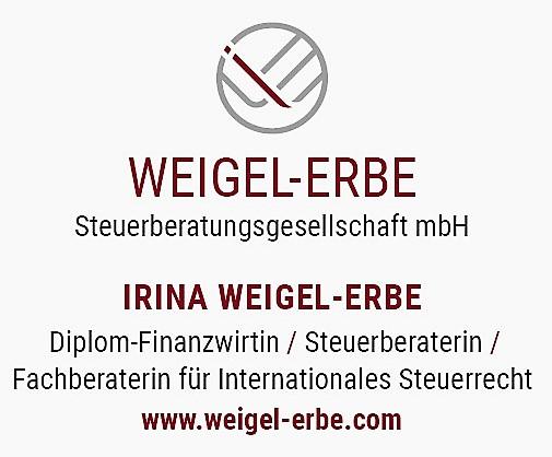 Weigel-Erbe налоговая компания