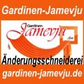 On-line shop Gardinen-Jamevju. Гардины в вашем доме!