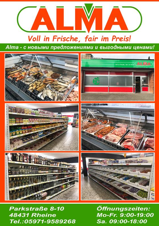 Alma Markt