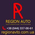 Region Auto